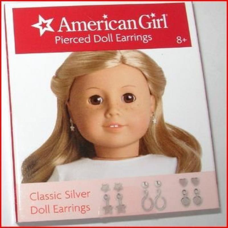 American Girl Pierced Doll Earrings by