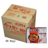 JML Stew Beef Flavour Instant Noodle (Family Pack)