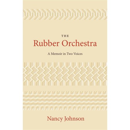 """New Book and Album: Anthony Joseph's """"Rubber Orchestras"""""""