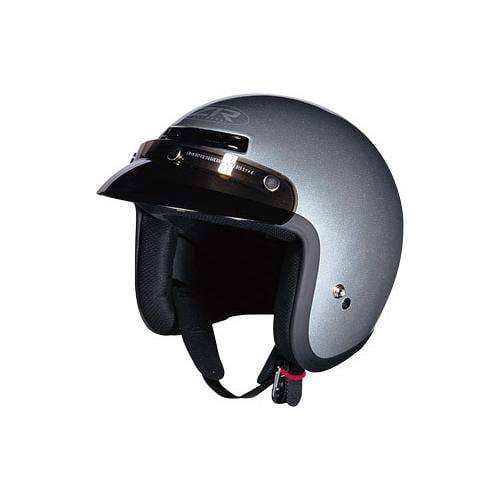 Z1R Jimmy Solid Open Face Helmet Silver
