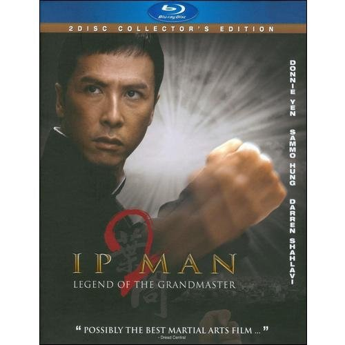 Ip Man 2 (Collector's Edition) (Cantonese) (Blu-ray)