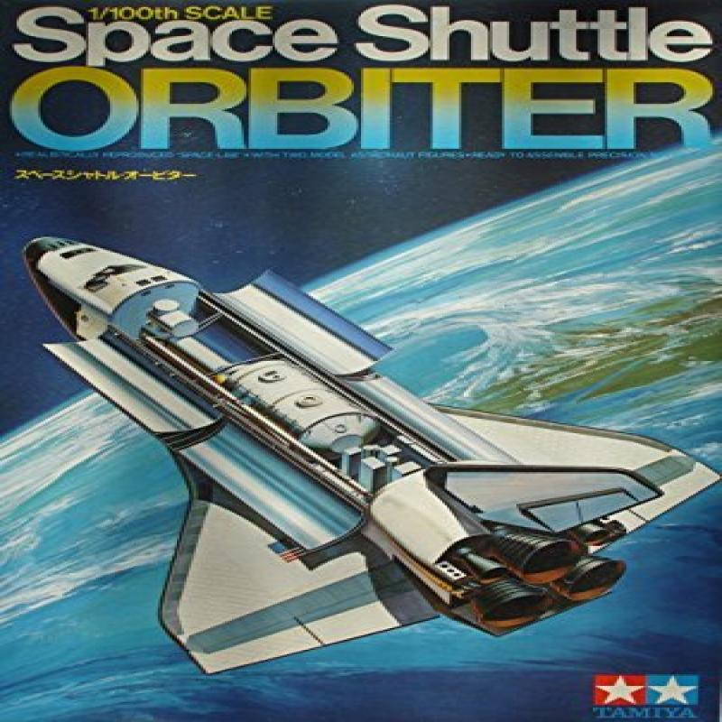 Space Shuttle Orbiter Kit TAM60401 by Tamiya