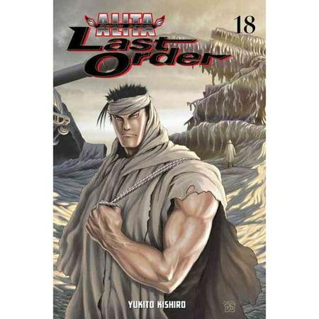 Battle Angel Alita: Last Order 18 by