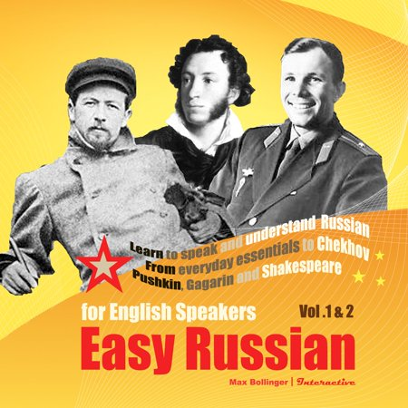Easy Russian for English Speakers Vol. 1 & 2: Learn to Speak and Understand Russian - (Best Way To Learn English Speaking)