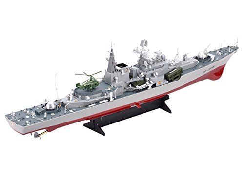 "Click here to buy 31"" Inch Large Destroyer Battle Ship, 1:115 Scale Grey Remote Radio Control Water Toy Boat."