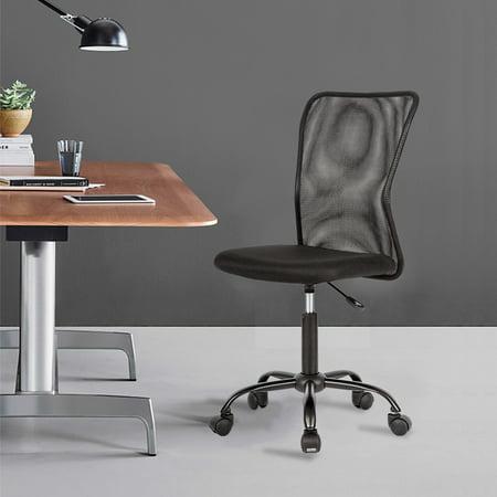Ergonomic Office Chair Mesh Desk Chair Task Computer Chair Adjustable Stool Back Support Modern Executive Rolling Swivel Chair for Women&Men, Black