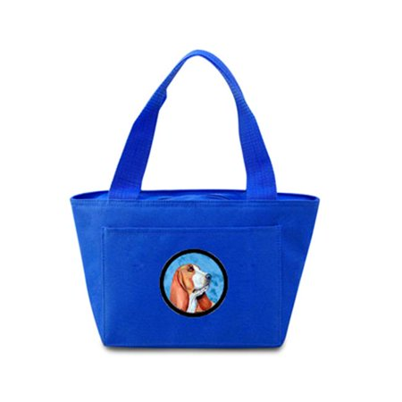 Blue Basset Hound Zippered Insulated School Washable And Stylish Lunch Bag Cooler - image 1 de 1