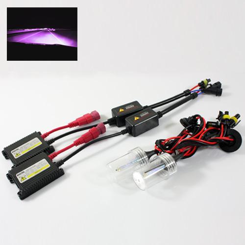 ModifyStreet® H7 35W Slim AC Ballast Xenon HID Conversion Kit - 12000K Violet Pink