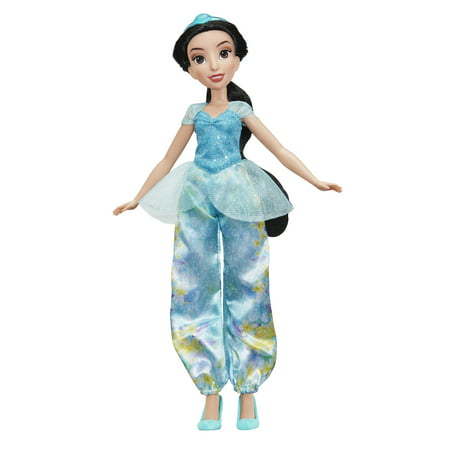 Princess Jasmine Outfit (DISNEY PRINCESS JASMINE ROYAL SHIMMER FASHION)