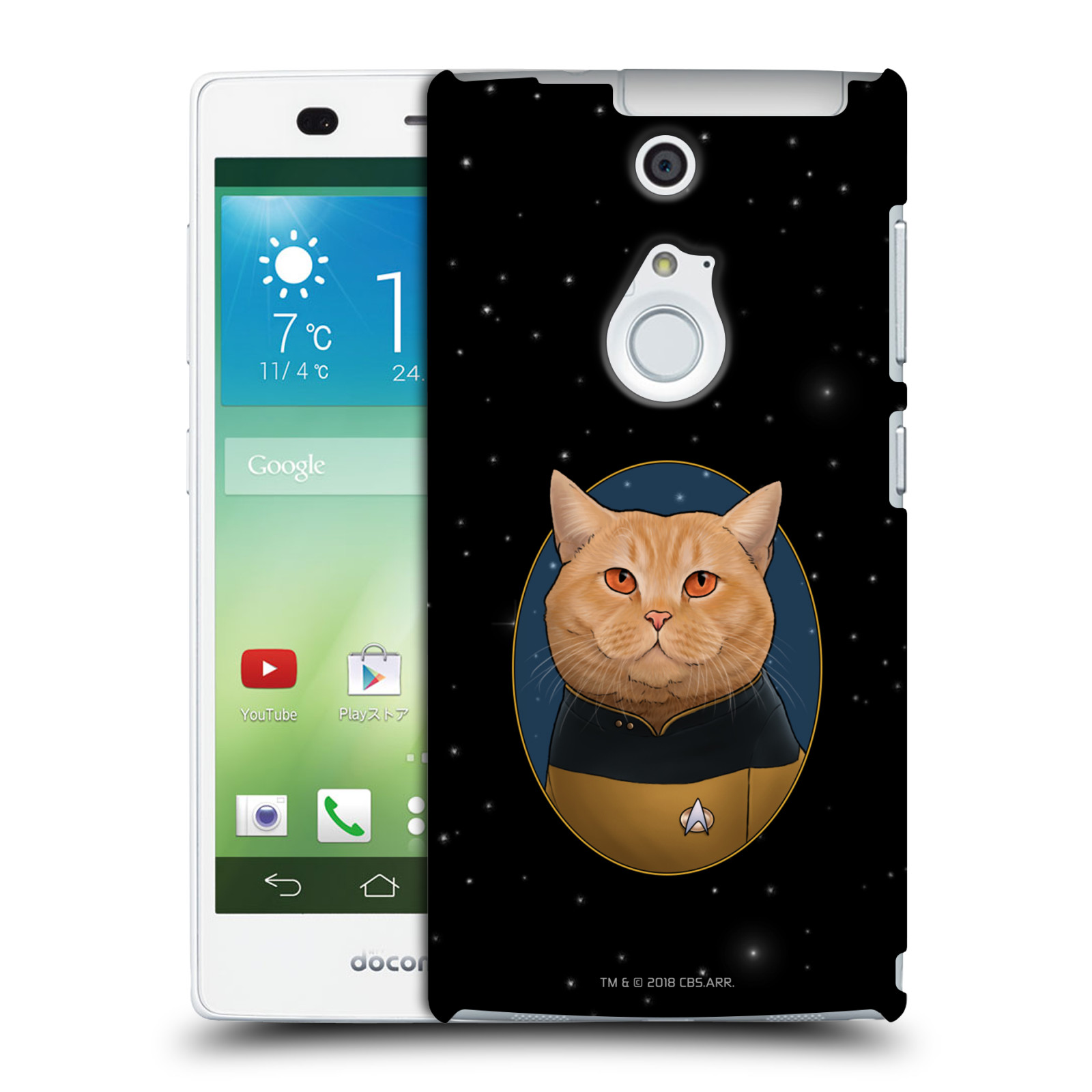 OFFICIAL STAR TREK CATS TNG HARD BACK CASE FOR ONEPLUS ASUS AMAZON