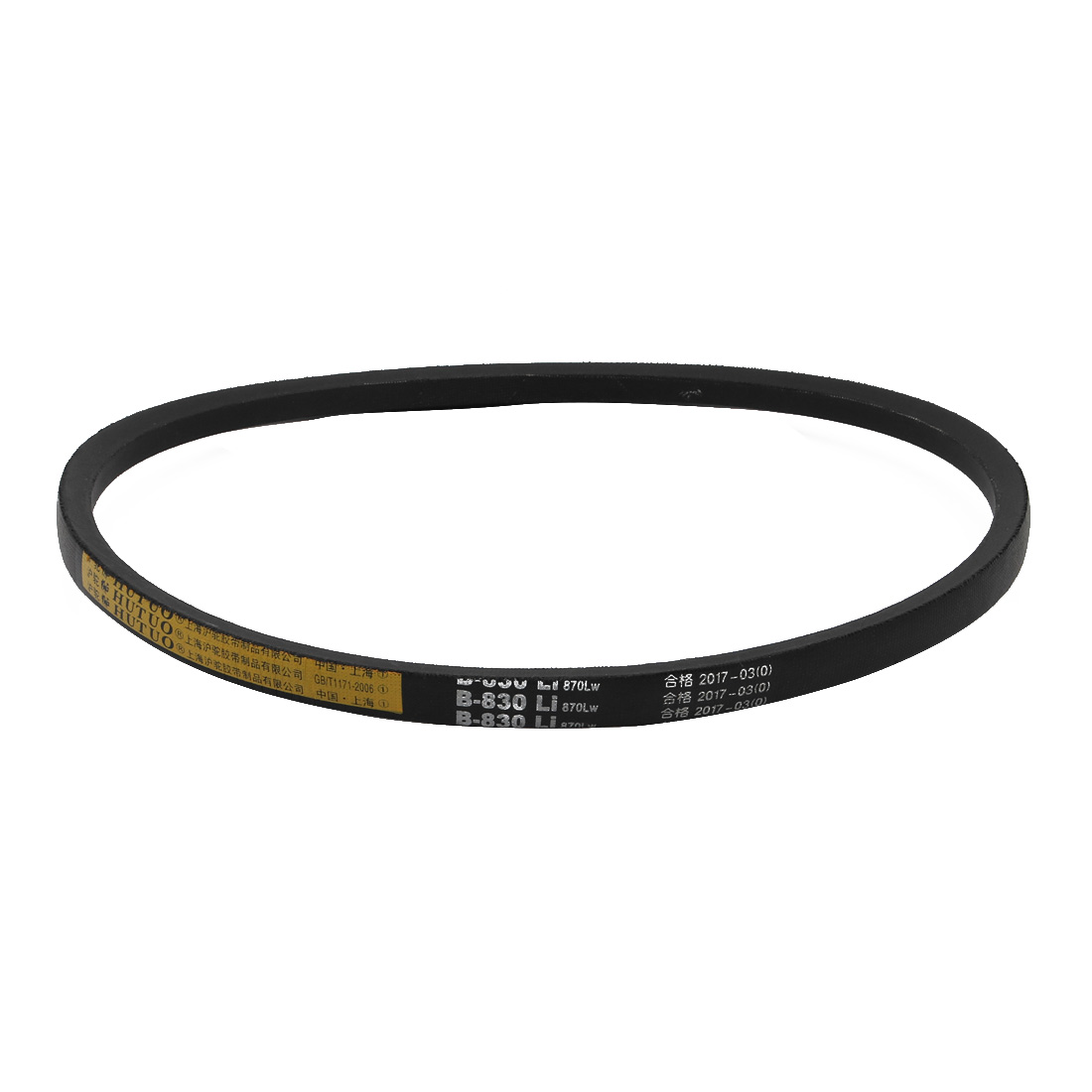 Unique Bargains B830 17mm Width 11mm Thickness Rubber Transmission Drive V-Belt - image 2 de 3