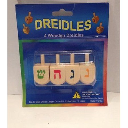 Israel Giftware Designs DR-25 Chanukah Dreidles, Wooden, 1.5-In., 4-Pk. (Hanukkah Supplies)