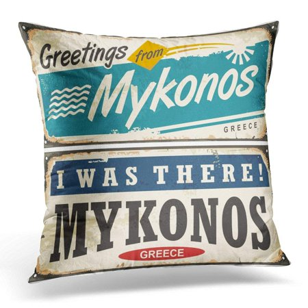 CMFUN Vintage Greetings from Mykonos Greece Retro Signs Design Travel and Vacation Metal Souvenir Beach Pillow Case Pillow Cover 18x18