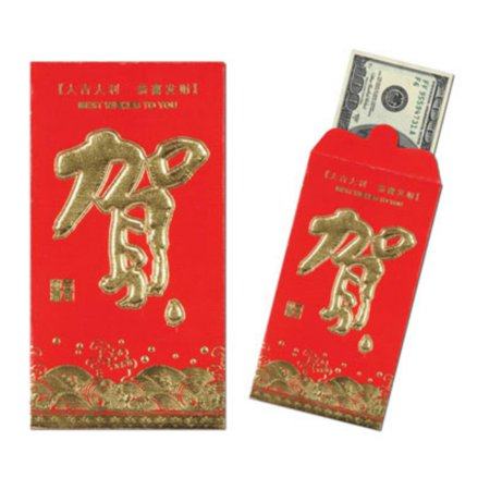 Pack of 96 Asian Chinese New Year Red Pocket Money Gift Envelopes 6.75