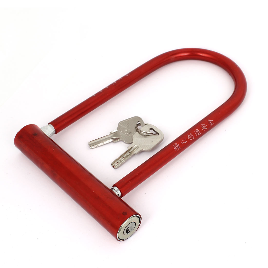 Durable U Shaped Steel Bicycle Motorcycle Security Safeguard Lock w 2 keys