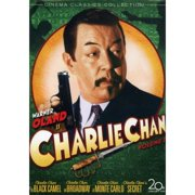 Charlie Chan Collection, Vol. 3 Behind That Curtain   Charlie Chan's Secret   Charlie Chan At Monte Carlo   Charlie Chan... by NEWS CORPORATION