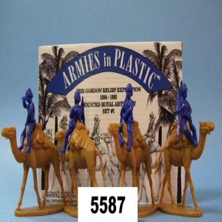 Egypt and Sudan - Gordon Relief Expedition Camel Corps Royal Artillery Set #1: 8 piece set of 54mm Plastic Army Men Figures - 1:32 Scale (Royal Artillery British Army)