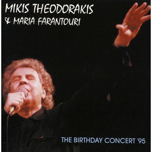 Birthday Concert 95