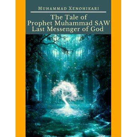 The Tale of Prophet Muhammad SAW Last Messenger of God - (Names Of Fatima Daughter Of Prophet Muhammad)