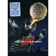 MST3K Vs. Gamera: Mystery Science Theater 3000, Vol. XXI [Deluxe Edition] by SHOUT FACTORY