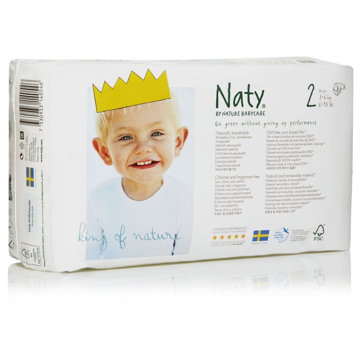 Nature Babycare Eco Jumbo Pack Diapers - Size 2