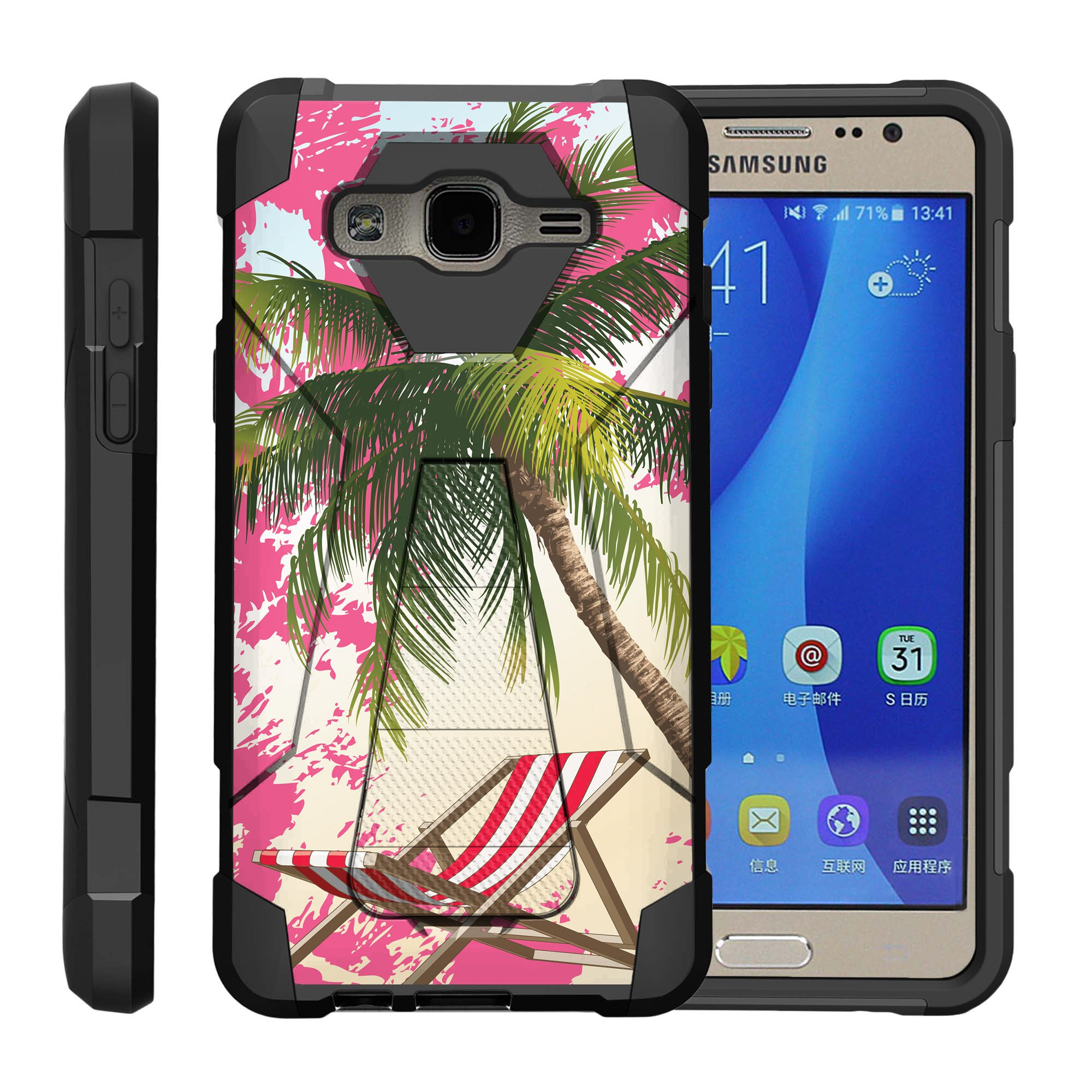 TurtleArmor ® | For Samsung Galaxy On5 G550, G5500 [Dynamic Shell] Dual Layer Hybrid Silicone Hard Shell Kickstand Case - Tropical Beach