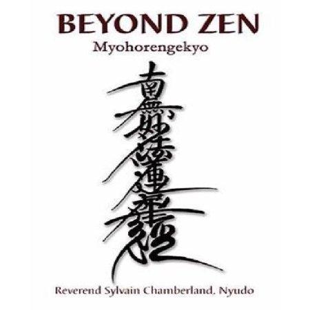 Beyond Zen - image 1 of 1