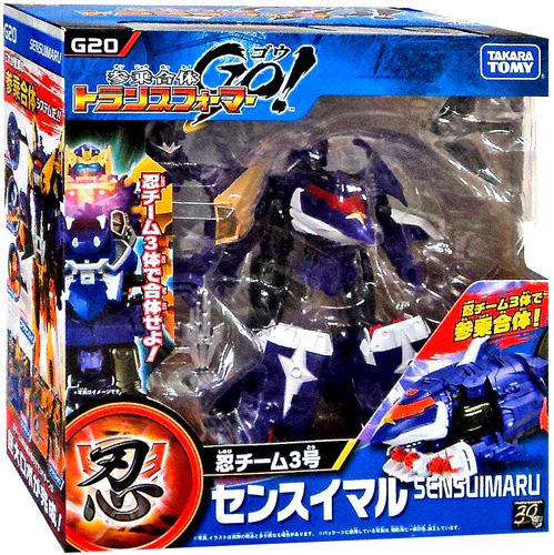 Transformers GO! Sensuimaru Action Figure