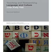 Teaching and Researching: Language and Culture - eBook