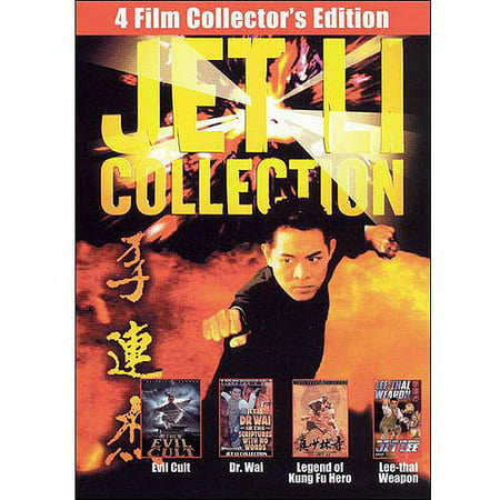 The Jet Li Collection: Evil Cult / Dr. Wai / Legend Of King Fu Hero / Lee-thal Weapon (Full (The Man With The Golden Arm Kung Fu)