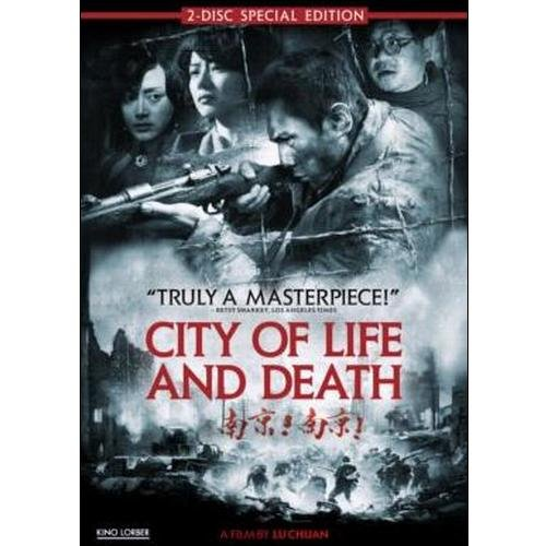City Of Life And Death (Special Edition) (Mandarin)