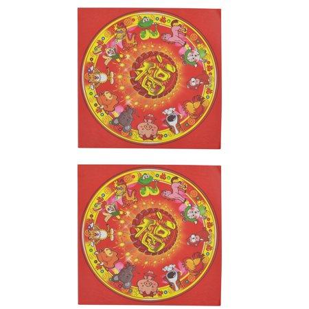 New Year Chinese Zodiac Pattern Window Wall Sticker Art Decal Mural 2 PCS
