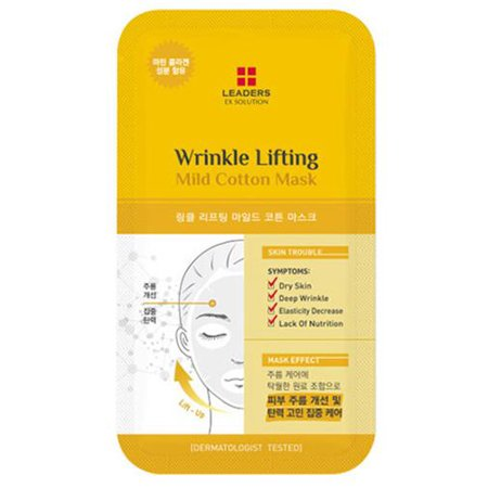 [Leaders] EX Solution Wrinkle Lifting Mild Cotton Mask