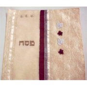 Judaica GS-MC-P470 15'' x 15'' Matzah Cover Four Flowers on Beige