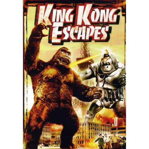King Kong Escapes (Anamorphic Widescreen)
