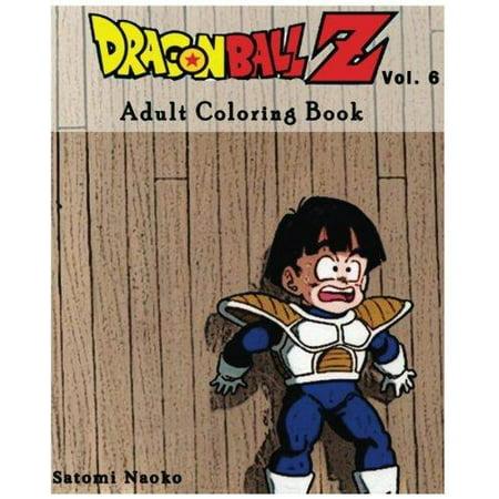 Dragon Ball Z: Coloring Book: Series (Vol.6): Coloring Book ...