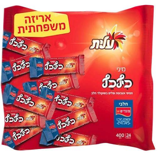 Elite Mini Kif Kef Wafer Fingers Bars In Milk Chocolate, 14.07 oz by