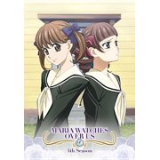 Maria Watches Over Us: 4th Season (DVD)