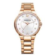 Swarovski Women's City Rose Gold Tone Watch 5181642