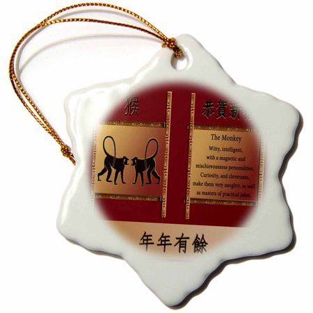 (3dRose Two Monkeys, Wishing you prosperity every year and Monkey in Chinese - Snowflake Ornament, 3-inch)
