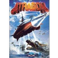 Atragon (Widescreen)