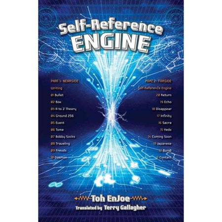 Self-Reference Engine by