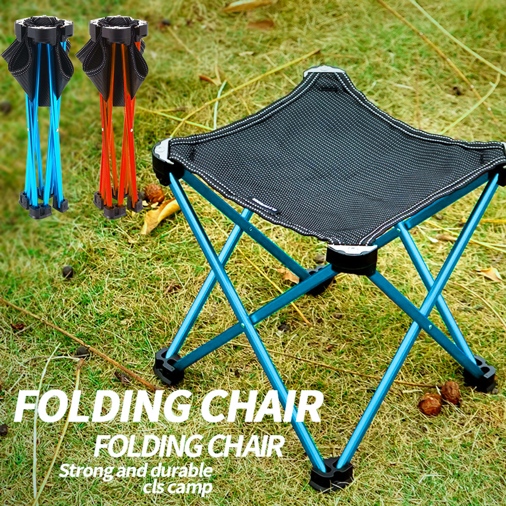 Folding Stool Portable Telescoping Seat Portable Folding Camping Fishing Chair