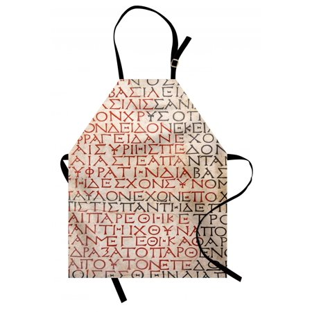 Toga Party Apron Antique Latin Culture Alphabet Writing Carved on the Tombstone Print, Unisex Kitchen Bib Apron with Adjustable Neck for Cooking Baking Gardening, Peach Dark Coral Taupe, by Ambesonne (Toga Party Ideas)