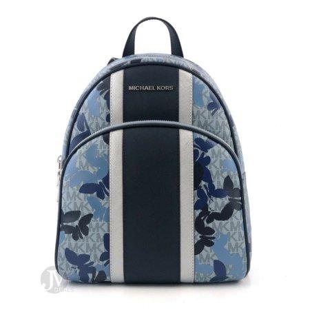 BRAND NEW WOMEN'S MICHAEL KORS MEDIUM ABBEY SIGNATURE BUTTERFLY BACKPACK BAG (Sapphire