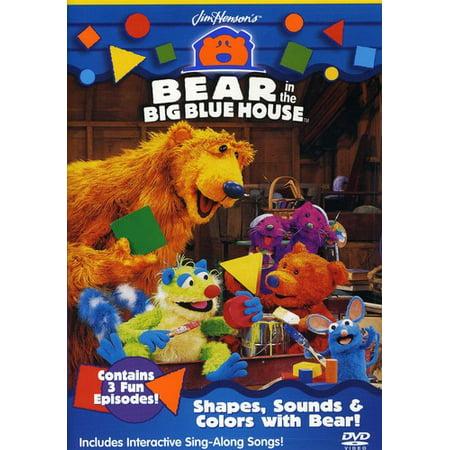Disney Bear In The Big Blue House: S Dvd Std Ff