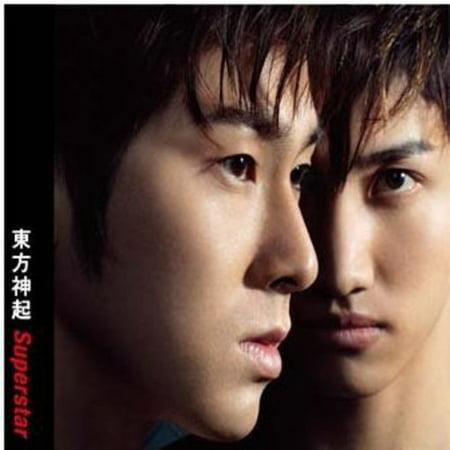 Superstar (Japanese Single) - Supra Single