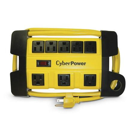 DS806MYL Heavy Duty Power Strip 8-Outlets 6-Foot Cord, 8 Outlets, 6 Foot Cord Heavy Duty Power Strip - Metal Case By CyberPower