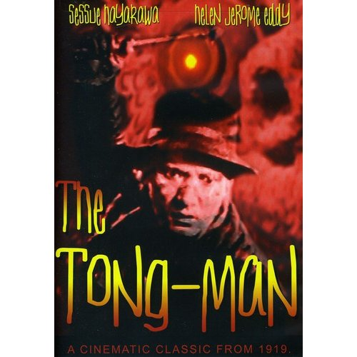 THE TONG MAN [1900] [REGION 0]