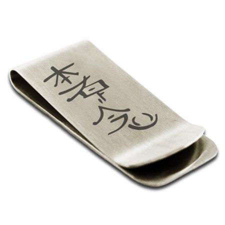 Stainless Steel Reiki Hon Sha Ze Sho Nen Distance Engraved Money Clip Credit Card